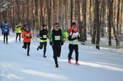Grand Prix Bydgoszcz CITY TRAIL - 2015.02.08